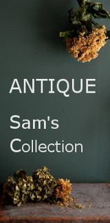 Antique Sam's Collection