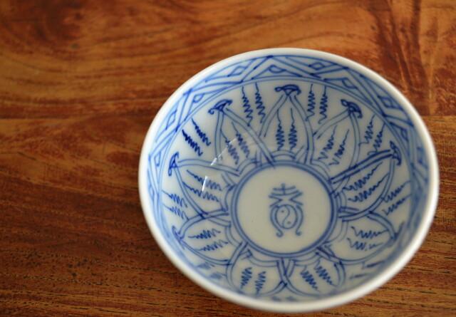 染付手描き霊芝紋煎茶碗二客組 蔵出し未使用品