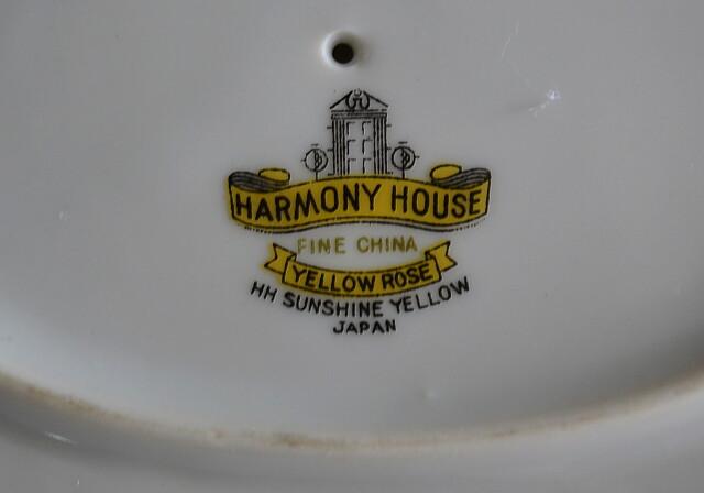 昭和レトロ ソース・カレーポット グレイビーボート harmony house 日本製