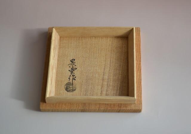 武蔵野蒔絵香合 景雲作  茶道具