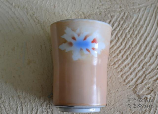 昭和レトロ 湯呑  お茶碗