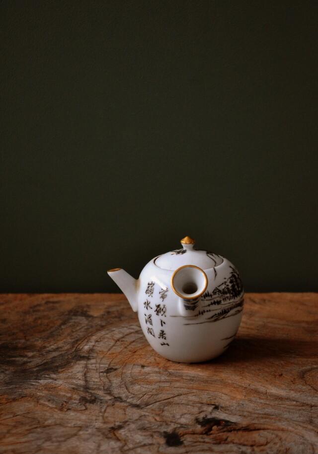 高橋道八 煎茶器 急須 茶碗4客セット 薫蘭