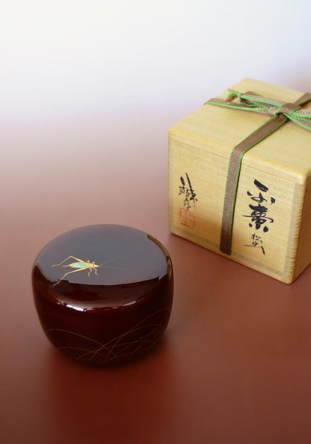 平棗松虫 鈴谷鐵五郎作 茶道具