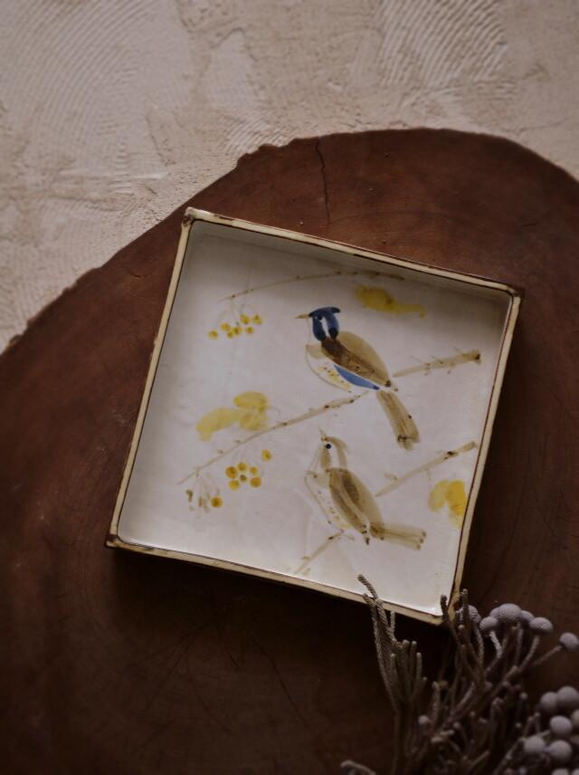 可愛い鳥の絵のスクエアープレート中島正雄(雅山窯) 尾崎良二画