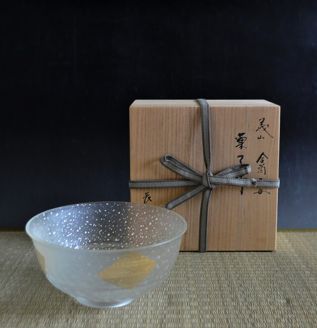 水崎長寿作 義山金箔雲母菓子鉢