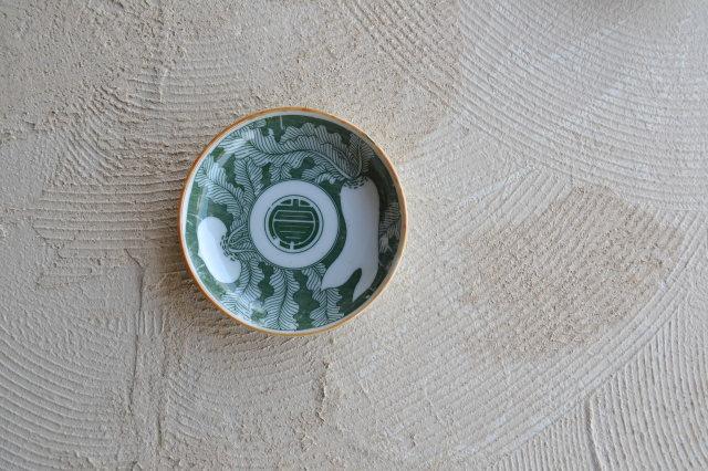カブ・大根紋印判緑釉小皿
