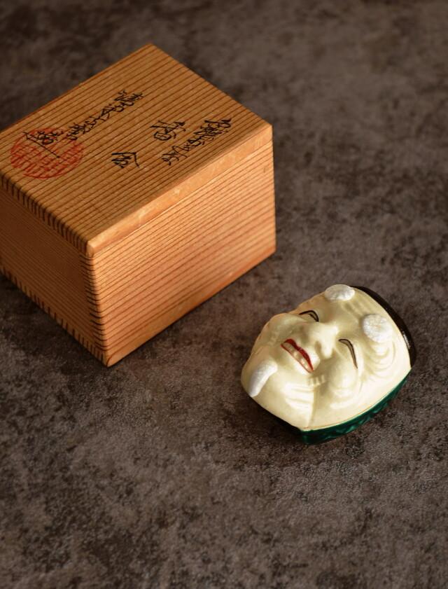 清閑寺窯 色絵翁香合 茶道具 杉田祥平