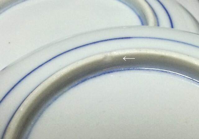 モダンな柄の染付印判小皿五枚組