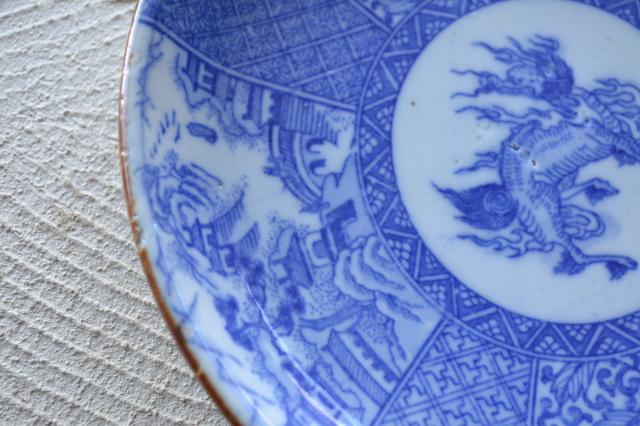 染付け印判麒麟紋皿